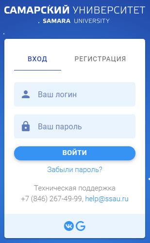 как на мамбе восстановить пароль и логин в