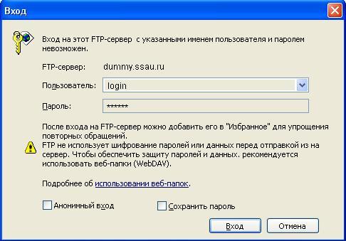 Программа для получения доступа файлам