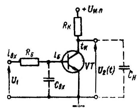 Схема электронного ключа