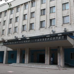 СГАУ проведёт дни открытых дверей в Республике Молдова