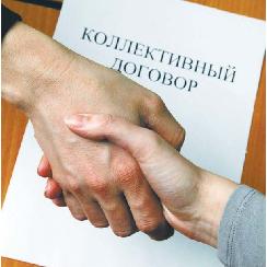 В СГАУ ведётся сбор предложений по изменению коллективного договора
