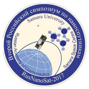 В Самарском университете пройдет второй российский симпозиум по наноспутникам RusNanoSat-2017