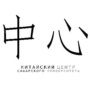 Открыт набор в группы по изучению китайского языка