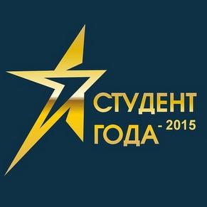 СГАУ проведёт финал национальной премии «Студент года»