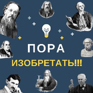 Кто защитит права ученого?