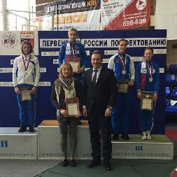 Студентки СГАУ завоевали серебро на первенстве России по фехтованию