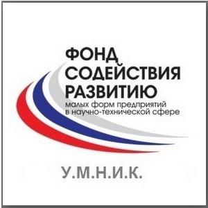 В СГАУ состоится полуфинальный отбор на конкурс УМНИК