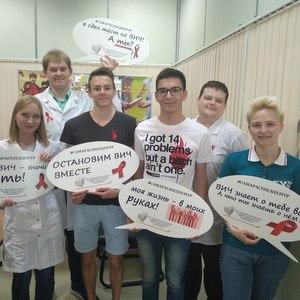 """Учащихся университета приглашают принять участие в акции """"Знать о ВИЧ - значит Жить!"""""""