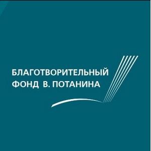 Преподаватели университета стали обладателями гранта Владимира Потанина