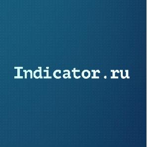 """Indicator.Ru: """"Мы сможем получить колоссальное количество энергии"""""""
