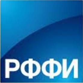 Конкурс РФФИ на лучшие междисциплинарные проекты фундаментальных исследований