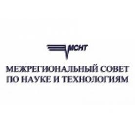 IX Всероссийский конкурс молодых ученых