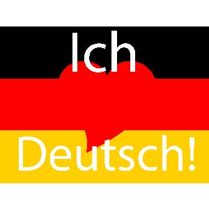 День немецкого языка