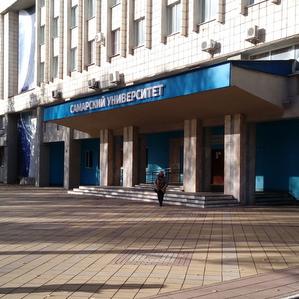 В университете создан Центр трансформации