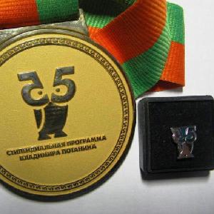 Стартовал стипендиальный конкурс Благотворительного фонда Владимира Потанина