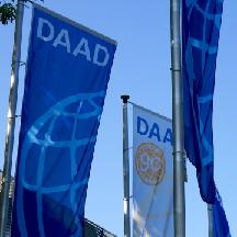 СГАУ посетит представитель германской службы академических обменов DAAD Грегор Бергхорн