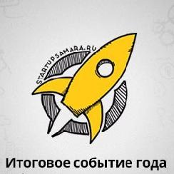 В Самаре пройдет форум «Startup Generation 2.0: от идеи к инвестициям»