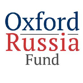 Список победителей конкурса на соискание стипендии Оксфордского Российского Фонда