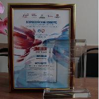СГАУ победил в одной из номинаций всероссийского конкурса «Студенческий актив»