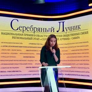 """Подведены итоги регионального этапа Национальной премии """"Серебряный лучник"""""""