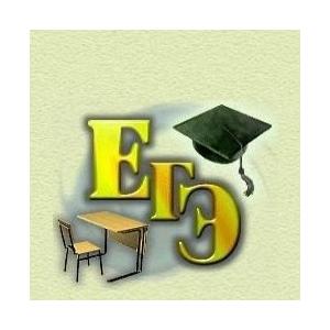 Открыт набор на шестимесячные подготовительные курсы