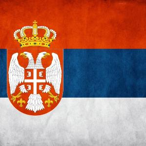 Объявлен конкурс стипендий Правительства Республики Сербии