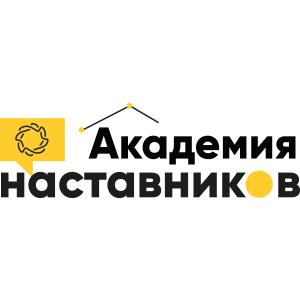 Научно-педагогических работников приглашают принять участие в Школе наставников Сколково
