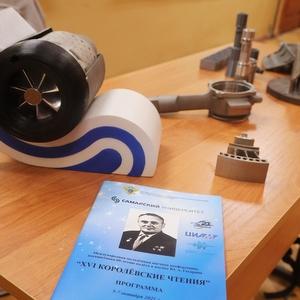"""Андрей Королёв: """"Развивайте креативность, творчество, и не бойтесь конкуренции"""""""