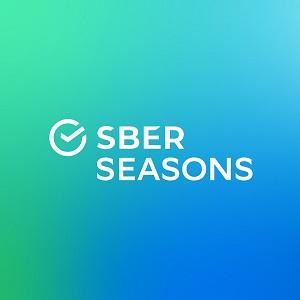 Сбер приглашает на оплачиваемую стажировку Sberseasons в Самаре