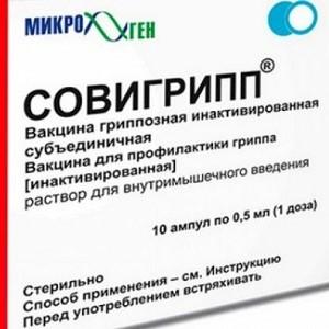Вакцинопрофилактика гриппа