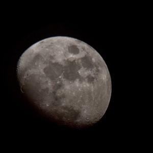 Астрономические наблюдения Луны 16 октября 2021 года в честь международного образовательного события