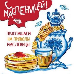 В СГАУ на Масленицу пройдут народные гуляния и мастер-класс по выпеканию блинов