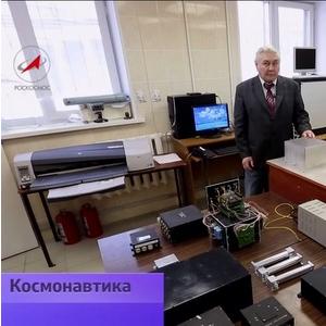 """""""Аист"""" в космосе"""