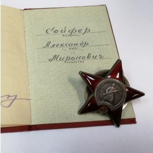 Виктор Сойфер передал памятную награду своего отца в музей военного учебного центра