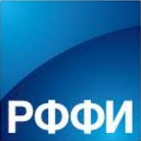 РФФИ объявляет конкурс проектов фундаментальных научных исследований на 2018 год