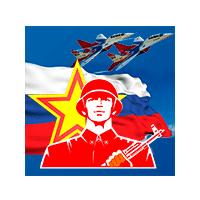 Собрание коллектива СГАУ, посвященное  Дню защитника отечества, состоится 20 февраля в 11:00