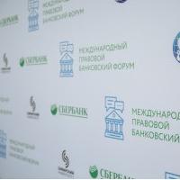 Университет и Сбербанк заключили соглашение о сотрудничестве
