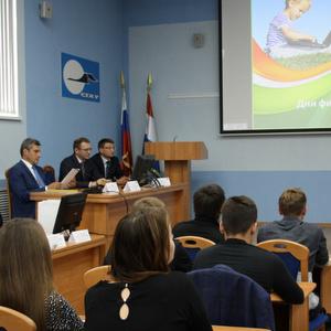 В СГАУ прошёл «День финансовой грамотности – 2015»