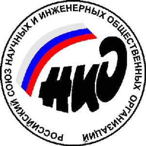 Учреждена молодежная премия Российского союза научных и инженерных общественных объединений