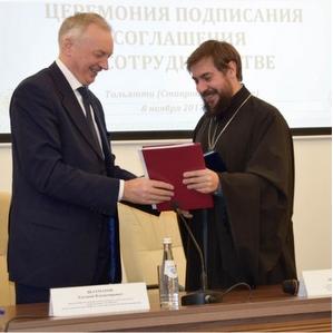 Самарский и Тольяттинский вузы подписали соглашение о сотрудничестве