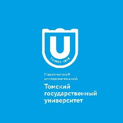 Томский государственный университет объявляет второй конкурс на работу в CERN