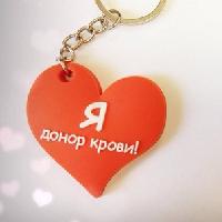 28-29 апреля в СГАУ пройдёт акция Дни донора
