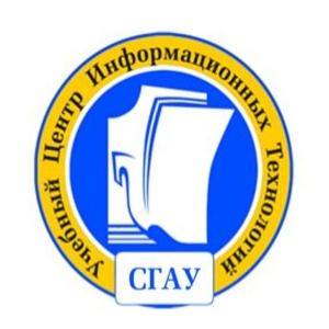 """УЦИТ приглашает на курс """"Системное администрирование Linux"""""""