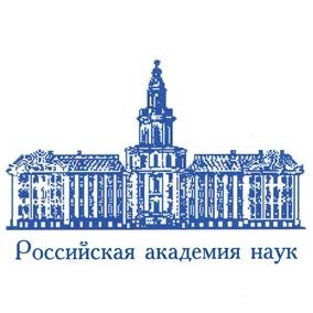 Четыре проекта СГАУ вошли в доклад РАН о важнейших научных достижениях российских ученых