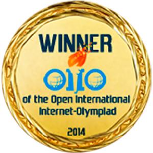 СГАУ стал обладателем звания «Победителя студенческих Интернет-олимпиад»
