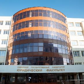 Артур Безверхов и Валентина Лазарева вошли в состав Научно-консультативного совета при Верховном Суде РФ