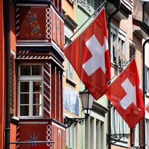 Правительство Швейцарии объявило международную стипендиальную программу на 2016-2017 учебный год