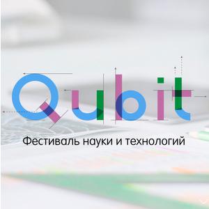 В Самаре прошел Первый Российский фестиваль науки