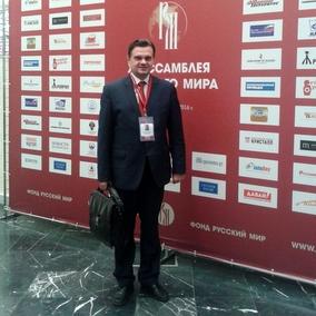 Евгений Стефанский принял участие в Ассамблее Русского мира