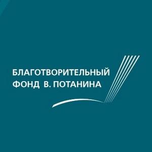 Регистрация навебинары поусловиям участия вконкурсах стипендиальной программы Владимира Потанина